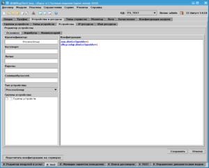 Cisco ISG c авторизацией по порту коммутатора — BiTel WiKi